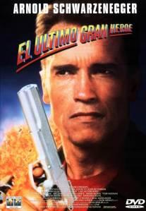 El último gran héroe (1993) HD 1080p Latino