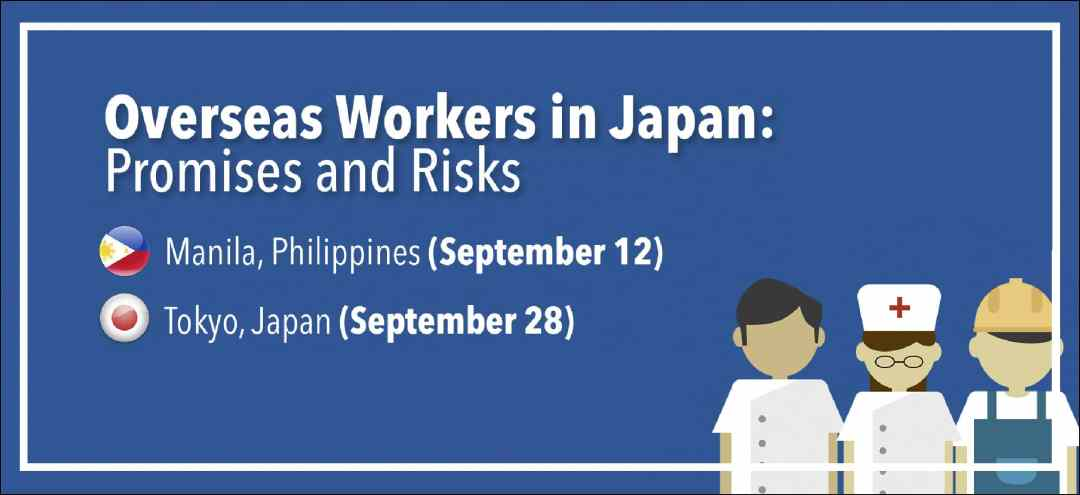 Overseas Workers in Japan Symposia