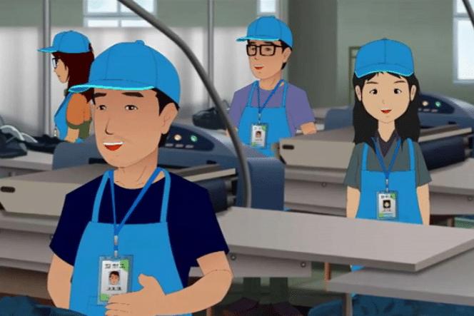 China Online Training Center Screenshot