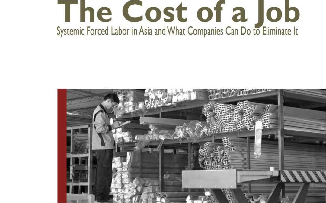 Verité Publishes New White Papers on the Cost of a Job and the Cost of a Catch