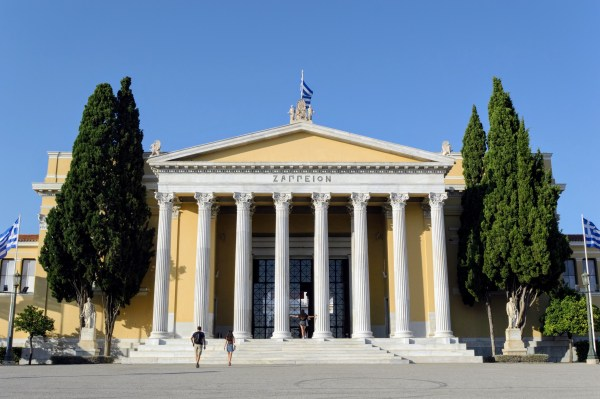 Zappeion - Athens, Greece, Europe - Honeymoon Part 1 - Athens is a beautiful capital city rich with history. With it's impressive Acropolis and quaint pedestrian streets, we headed here for our Honeymoon Part 1! Veritru Travel Blog