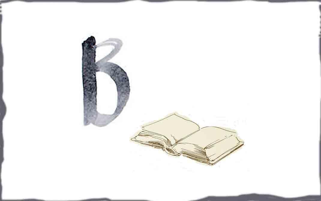 B wie Buchhändler: Selfpublishing-ABC
