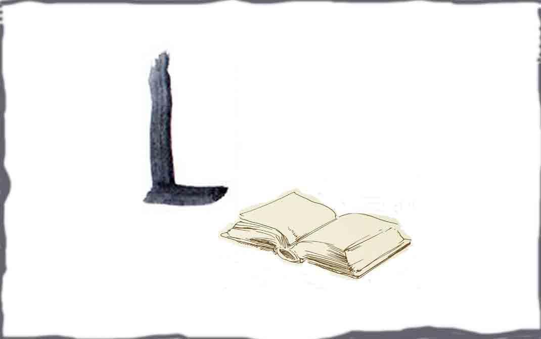 L wie Lektorat: Selfpublishing-ABC