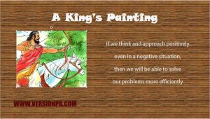A King's Painting