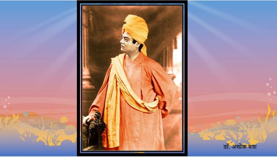 विवेकानंद का पहला संन्यासी शिष्य