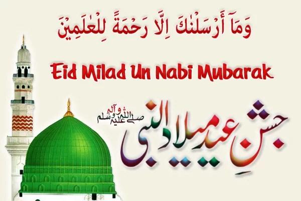 100 Eid Milad Un Nabi Standing 2020 1. Could allah this event fill your life with stuffed with happiness, Your soul with religious, Your coronary heart with love, Your thoughts with knowledge, Wishing you a really very joyful eid milad-un-nabi (S.A.W.W.). 2. After we hear the azaan of friday prayer, And go for friday prayer on the mosque, Allah forgives the entire week errors of a person with changing finest. 3. Could Allah fulfill all of your needs on this Eid Milad-un-Nabi(S.A.W.W.), Of Prophet Mohammad(S.A.W.W.) (born on April 26, 570 AD at Macca). 4. You all the time shall be in my prayers, And I'll bear in mind you whenever you pray to Allah, Completely happy Eid Milad! 5. Could allah bless you on this eid milad-un-nabi(s.A.W.W.), And should you may have a joyful eid milad celebrations. 6. I convey my cordial and honest greetings to you and your loved ones on the event of this EidMilad-Un-Nabi(S.A.W.W.), This Suspicious Day on which Prophet Hazrat Mohammad (S.A.W.W.) Made His Descent On this Earth! 7. Khushbu-e-Gulaab hai Paseena RASOOL HABIB ka, Aap ko bhi ho Mubarak Maheena RASOOL HABIB ka, Aap Ko Jashan-e-Eid Milad Un Nabi(S.A.W.W.) Mubarak Ho! 8. Allah taallah hum sab ko sahi rah per chalne ki taufeeq ata farmayein, Jab zubaan pe muhammad(s.A.W.W.) ka naam aaye, Asmaan se druud o salam aaye, 9. Her waqt tasawur me madiny ki gali ho, Or yaad Muhammad(S.A.W.W.) ki mere dil me basi ho, Ay kaash mai ban jaun madeeny ka musafir, Aur roti hui Tayba ko baraat chali ho. 10. Duniya ki har Fiza mai hai ujala RASOOL-E-PAK(S.A.W.W.) ka, Ye sari kainaat haI Sadqa RASOOL-E-PAK(S.A.W.W.) ka, Khushbu-e-Gulaab hai paseena RASOOL-E-PAK(S.A.W.W.) ka, Aap ko bhi ho Mubarak Maheena RASOOL-E-PAK(S.A.W.W.) ka, Nisaar teri chehal pehal par hazaron Eidein Rabi-ul-awal, Siwa-e-iblees ok jahan mai sabhi to khushiaan manaa rahai hain. Barhween ka chand aya barhween ka chaand. 11. Ki Muhammad(S.A.W.W.) Say Wafa Tu Nai To Hum Tere Hain, Ye Jahaan Chez hai kya Loh-O-Kalam Tery Hain, NABI