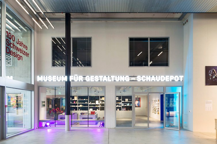 Museum of Design