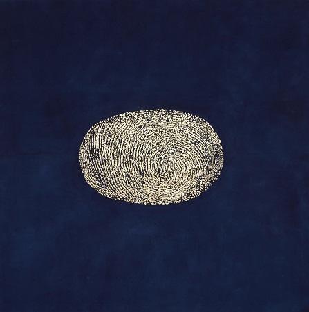 I.D / Hiranyagarbha: The Cosmic Egg