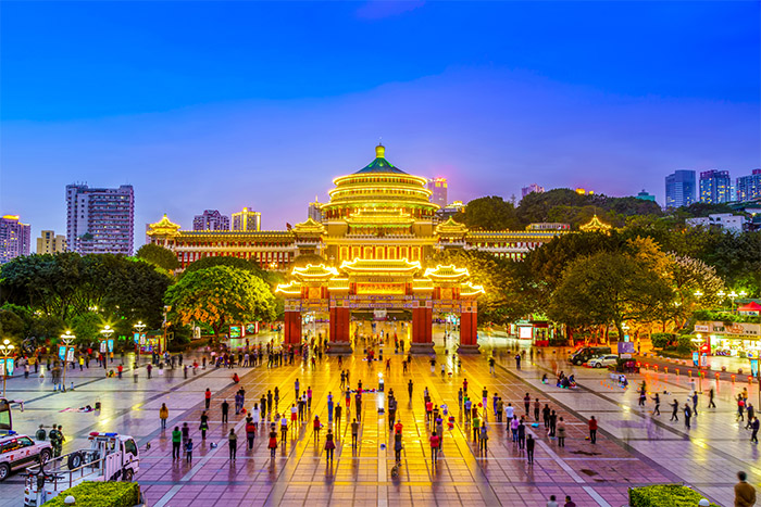The Great Hall of Chongqing People's Square