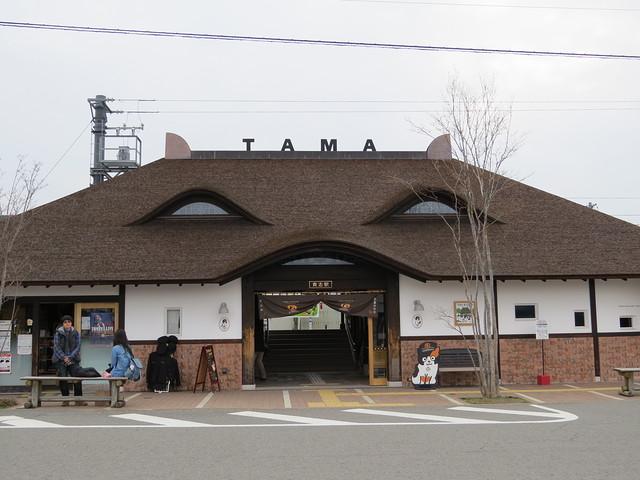 Kishi Station, Wakayama