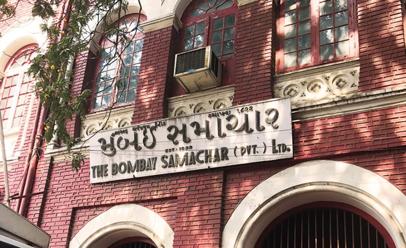The sign at the office of Asia's oldest Gujarati newspaper, Bombay Samachar