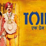 Toilet: Ek Prem Katha, Cinema