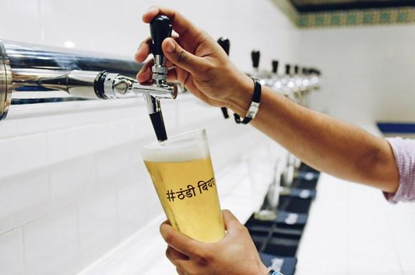 The craft beer-tasting room at Palladium Social