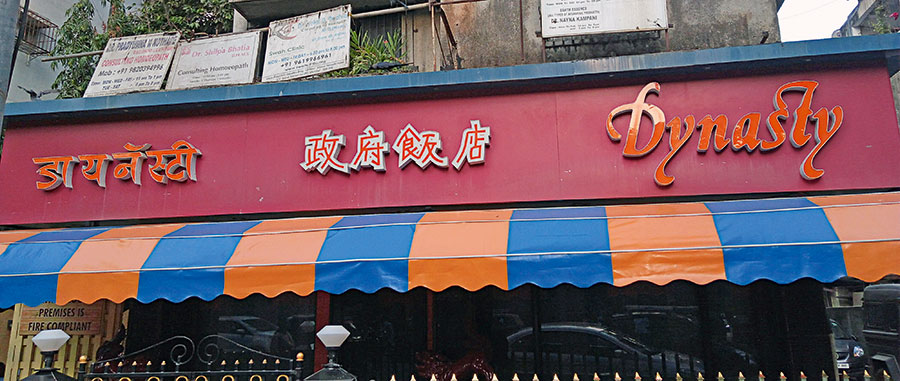 The multilingual signage of a Chinese restaurant in Santacruz