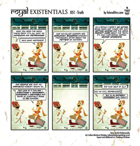 Royal Existentials by Aarthi Parthasarathy