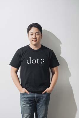 Eric Ju Yoon Kim