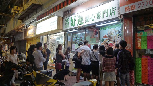 Queueing up at Tim Ho Wan