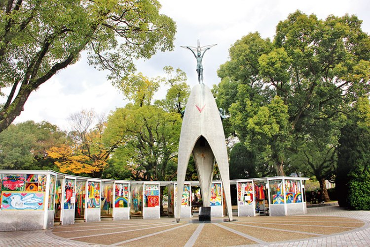 Children's Peace Monument, Hiroshima