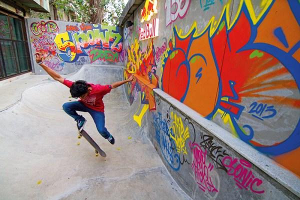 The skatepark at Khar Social