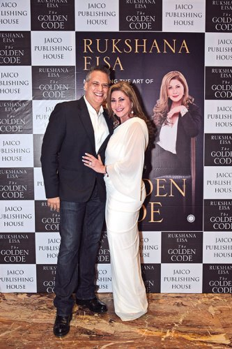 Mustafa and Rukshana Eisa
