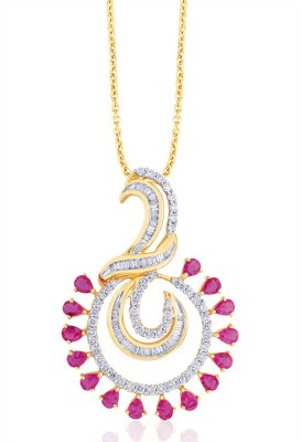 Ruby studded diamond pendant, in 18-carat gold