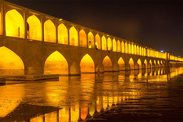 Si-o-Seh Bridge