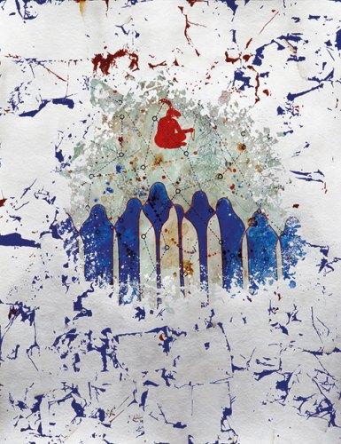 Waseem Ahmed, Untitled (2016)