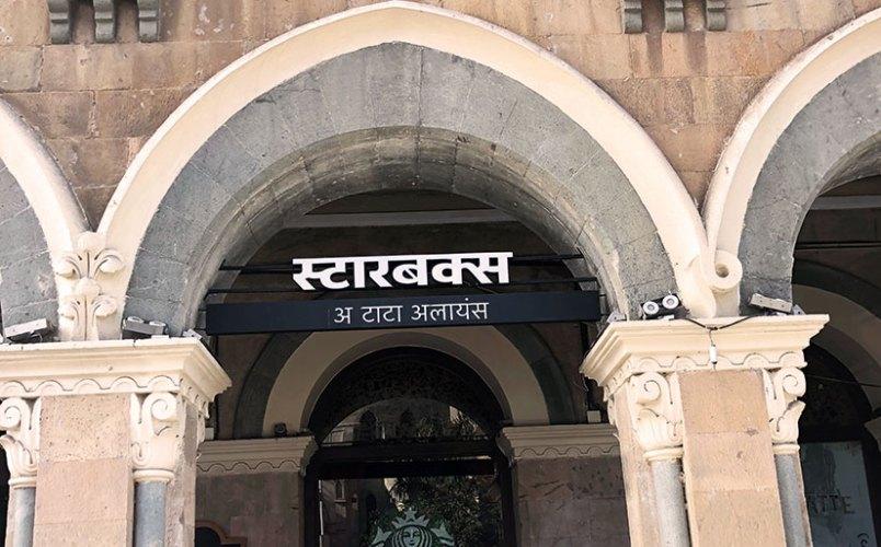 Signage in Devanagari script at Starbucks in Fort