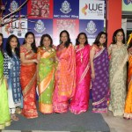 The IMC Ladies' Wing Commitee