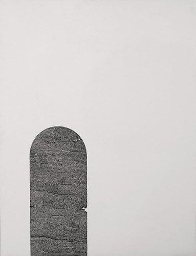 Waqas Khan, Detail of Doors, 2017, Archival ink on wasli paper (diptych), 70 cm x 102 cm