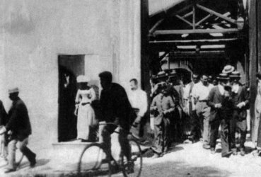 Workers Leaving the Lumière Factory in Lyon