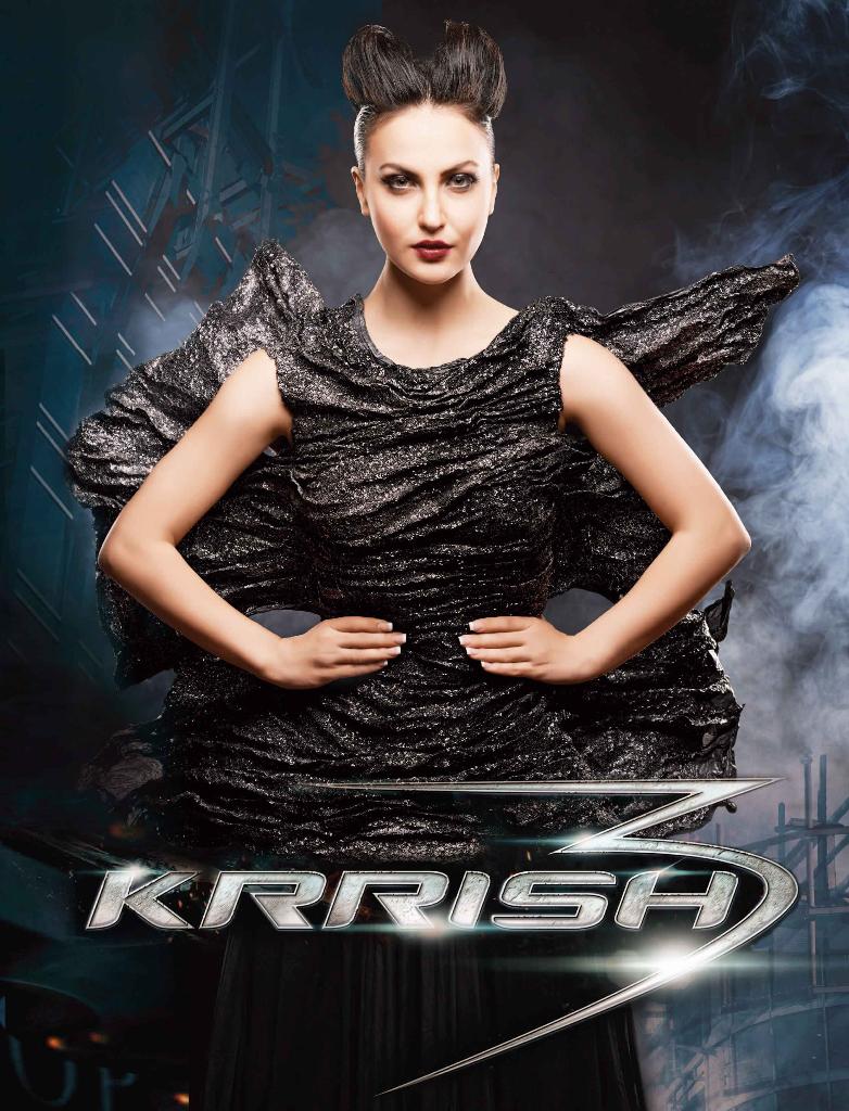 Krissh-3
