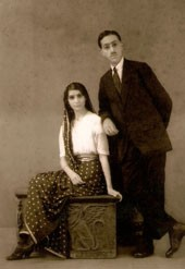 Jollie and Phiroze Vakil, Ahmedabad, early 20th century