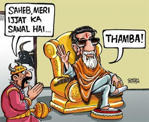 Balasaheb Thackeray, Satish Acharya, Cartoons, Cartoonists, Caricaturist Crowned
