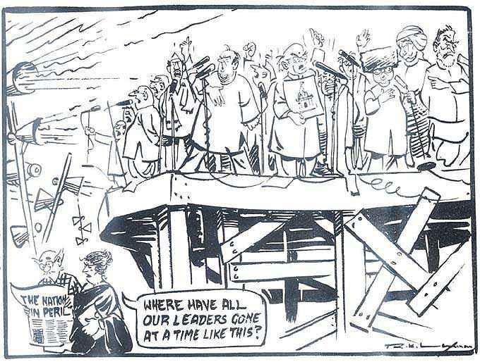 Caricaturist Crowned, Cartoons, R.K. Laxman, The Common Man, Cartoonists