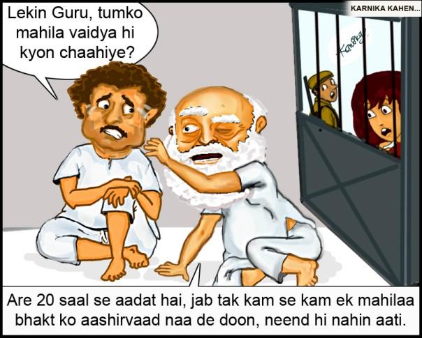 Caricaturist Crowned, Kanika Mishra, Karnika Kahen, Cartoons, Cartoonists,