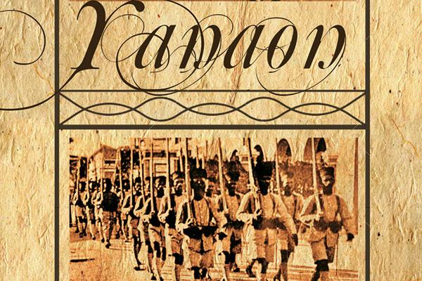 Yanaon, Paradigm Sarovar Portico, Kakinada, Fete de Pondichery, Puducherry, Neelikundilu