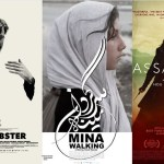Mumbai Film Festival, MAMI 2015, movies, world cinema, The Assasin, Mina Walking, The Lobster