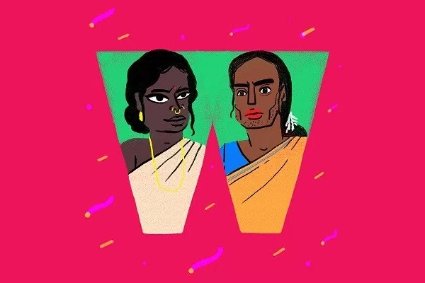 Artwork by Kruttika Susarla for the 36 Days of Feminist Type Project