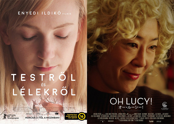Day 4, Featured, Films, Jio MAMI Film Festival, MAMI 2017, Movies, Oh Lucy!, On Body and Soul, Online Exclusive, Reviews, Testről és Lélekről