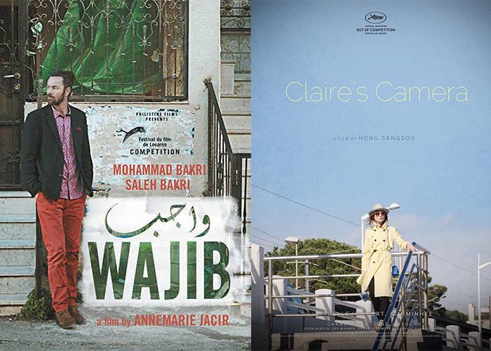 Claire's Camera, Day 6, Featured, Films, Jio MAMI Film Festival, Keul-Le-Eo-Ui-Ka-Me-La, MAMI 2017, Movies, Online Exclusive, Reviews, Wajib