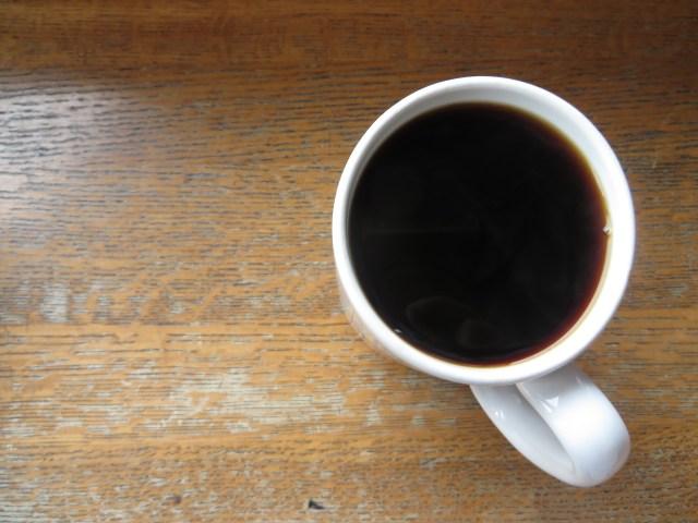 java house coffee