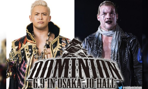 Repeticion NJPW DOminion