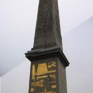 obelisquemerge