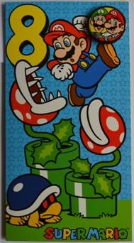 Super Mario Verjaardagskaart 8 Jaar