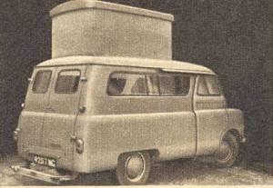 Bedmobile 1961. BL