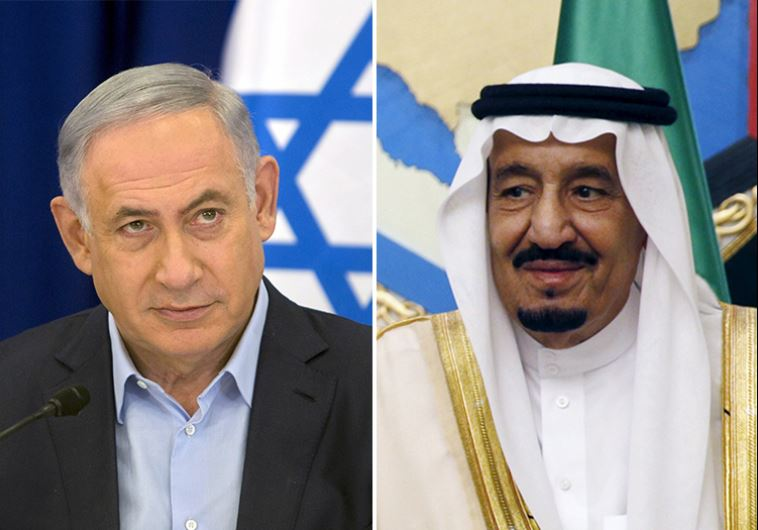 netanyahu and saudi king