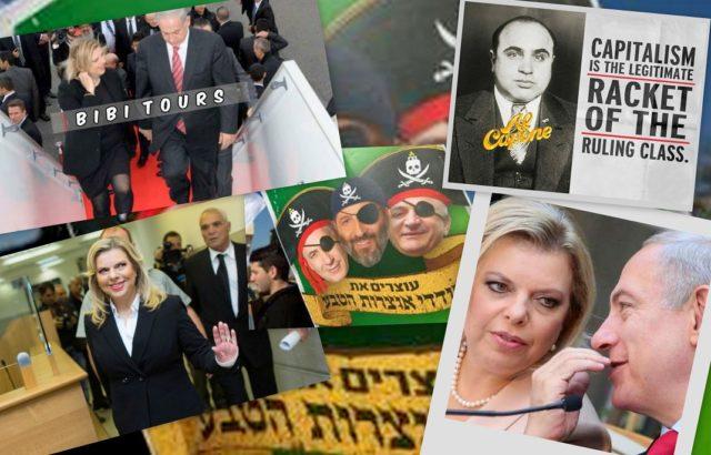 Bibi Netanyahu Sara collage graft