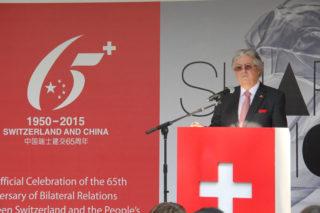 ¿Por qué no se la buenas relaciones de modelo de negocio de Suiza y China sido copiado por otros?