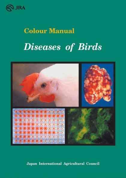 Colour Manual Diseases Of Birds PDF